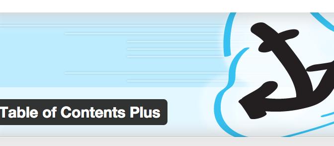 今更だけどTOC Plusをサイドバーにですね…………