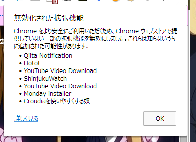 chrome_ex_35
