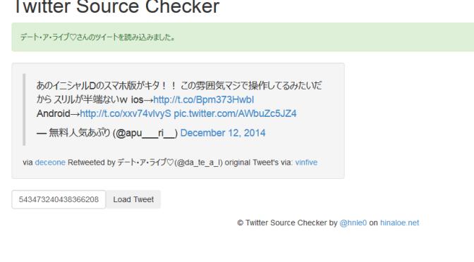 3日目:Twitter Source Checkerを作った