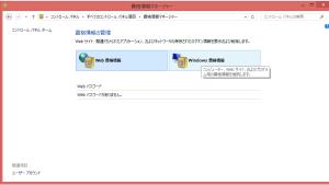 ss+(2015-03-08+at+02.56.27)