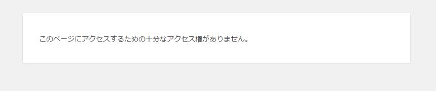 SnapCrab_NoName_2015-7-27_14-18-48_No-00