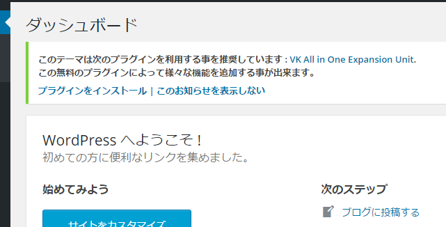 SnapCrab_NoName_2015-7-27_3-11-37_No-00