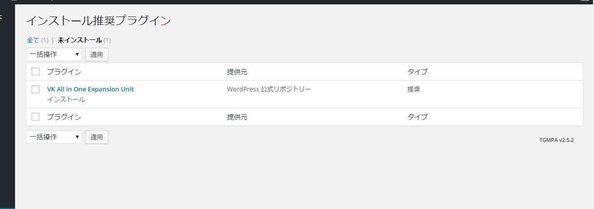SnapCrab_NoName_2015-7-27_3-11-48_No-00