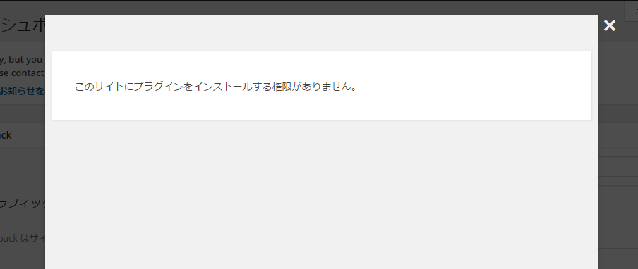 SnapCrab_NoName_2015-7-27_3-20-54_No-00