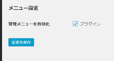 SnapCrab_NoName_2015-7-27_4-18-14_No-00