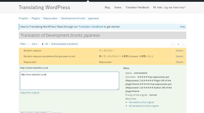 Late 2015 版、WordPress プラグインの翻訳の仕方