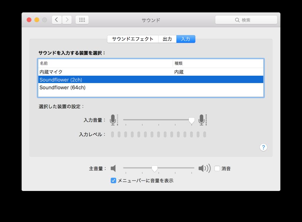 スクリーンショット 2016-01-23 3.47.32