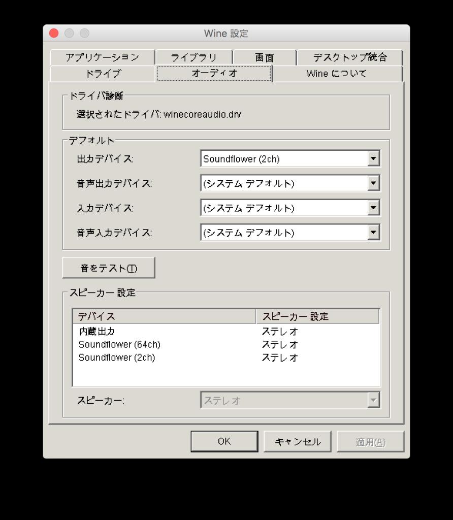 スクリーンショット 2016-01-23 4.50.46