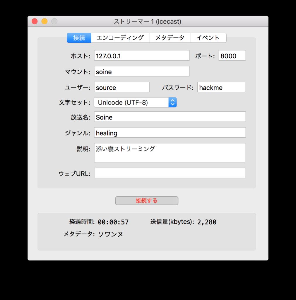 スクリーンショット 2016-01-23 4.43.59