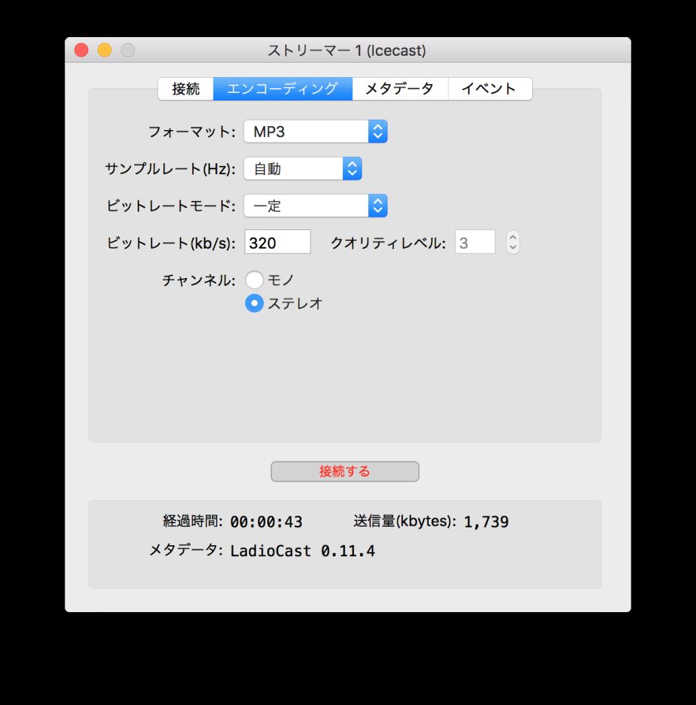 スクリーンショット 2016-01-23 4.17.42