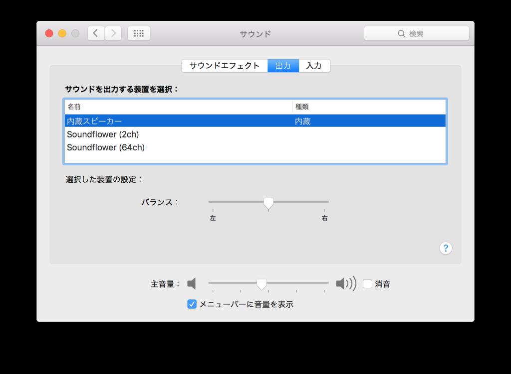 スクリーンショット 2016-01-23 3.47.29