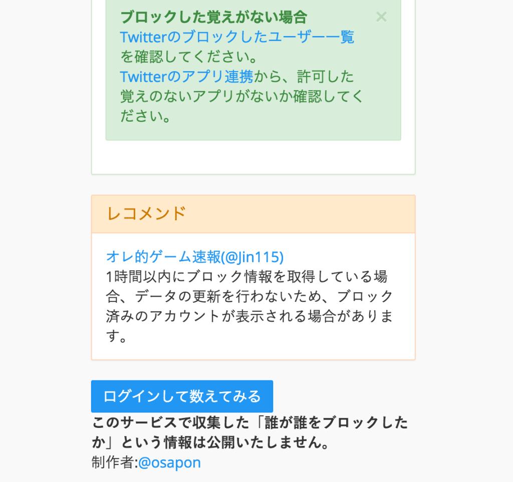 スクリーンショット 2016-02-20 0.11.21