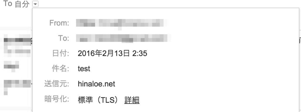 tls-mail-gm