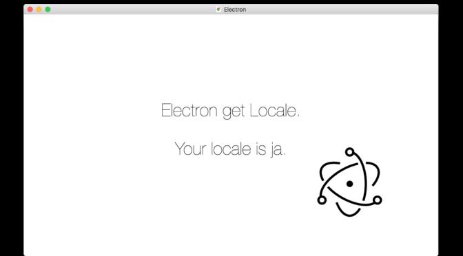 Electron でユーザーの言語を検出する