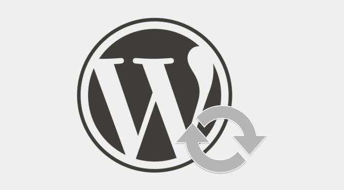 WordPress はアップデートしなくていいの?