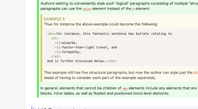 HTML5.2のp要素の変更に言及するのは危険