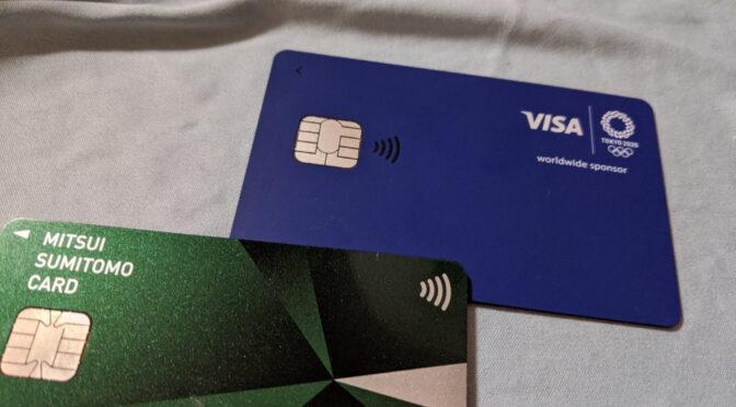 Visa LINE Pay クレジットカードがとどいた